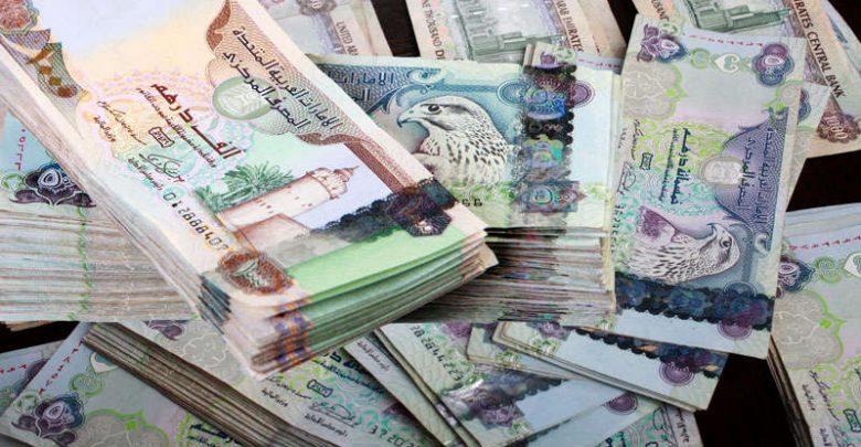 تحديث يومي : سعر صرف درهم إماراتي مقابل الدولار فى السوق السوداء اليوم