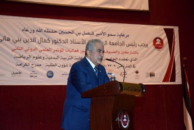مندوباً عن الأمير فيصل بن الحسين...أ.د. حمدان يفتتح مؤتمر الرياضة والتنمية المستدامة في الجامعة الهاشمية