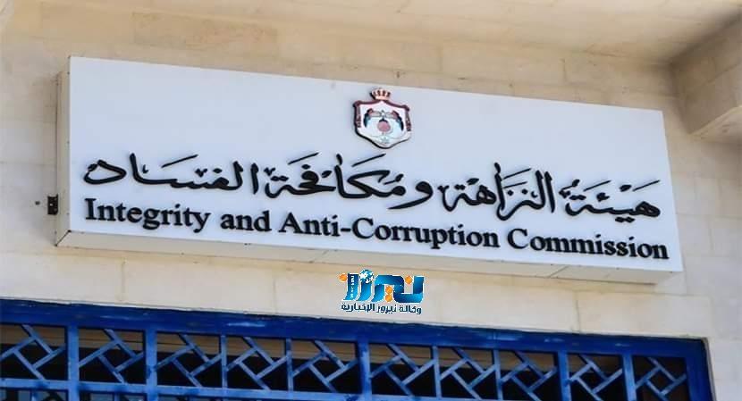 النزاهة ومكافحة الفساد  تتابع تصريحات النائب منصور مراد  حول ما اسماه  فساد في وزارة الصحة ومستشفياتها