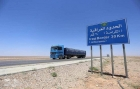 AlKarama border crossing to operate 24hour