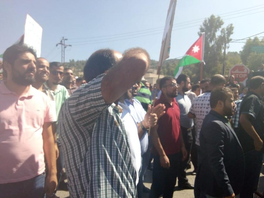 عاجل  اعتصام المعلمين في عجلون... فيديو