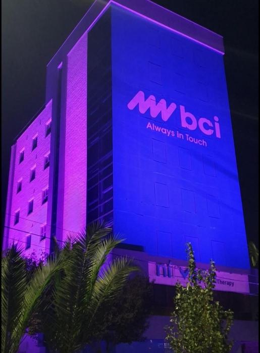 شركة BCI  تطلق  حملتها الخاصة لشهر التوعية بسرطان الثدي