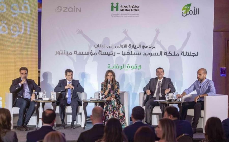 زين وMBC الأمل تتشاركان مع مينتور العربية   لدعم حملة # قوة_ الوقاية لتمكين الشباب العربي