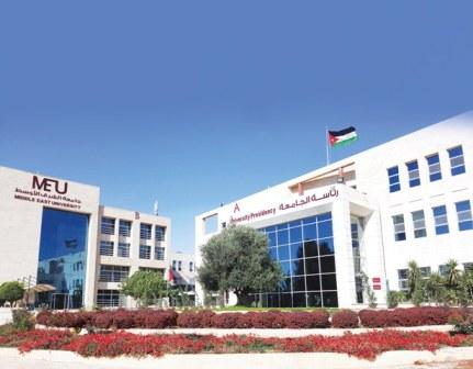 جامعة الشرق الأوسط تعلن عن برنامج الماجستير... وثيقة