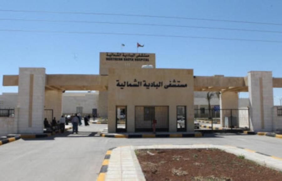 استحداث عيادة أعصاب في مستشفى البادية الشمالية الحكومي