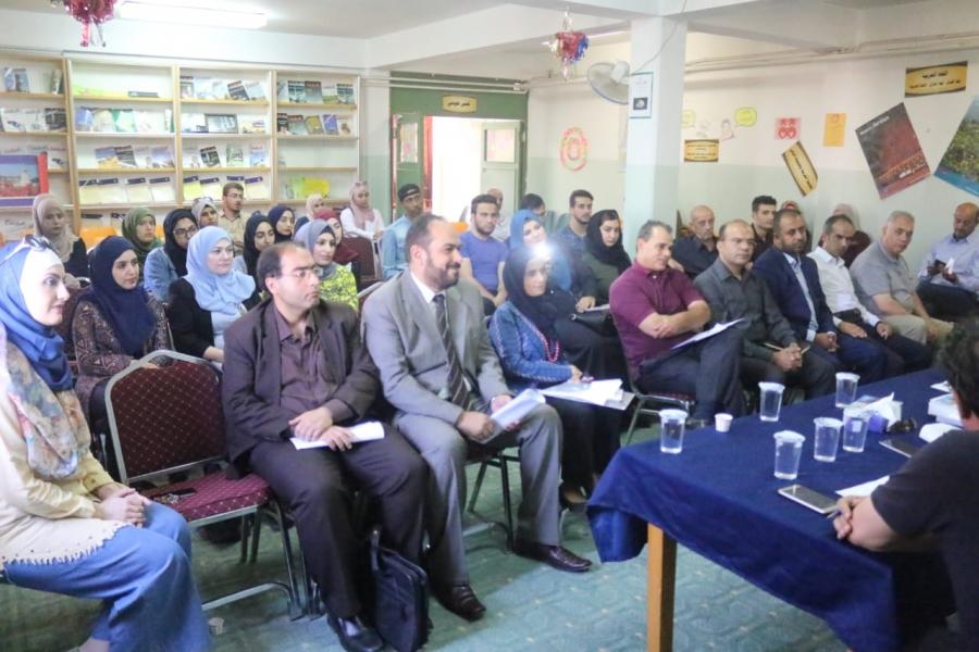 ندوة علمية في جامعة ال البيت بعنوان الترجمه وحوار الحضارات