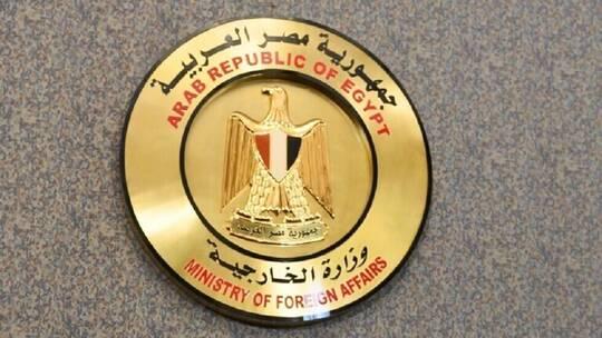 مصر تعرب عن ارتياحها وترحيبها بفرض ترامب عقوبات على تركيا