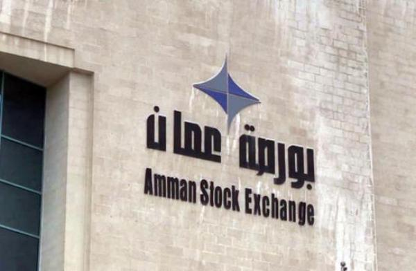 بورصة عمان تغلق تداولاتها بـ4.8 مليون دينار