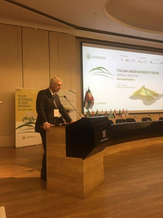 هيئة الاستثمار تشارك بالاجتماع السنوي لمنتدى الاعمال العربي الايطالي في ميلانو.