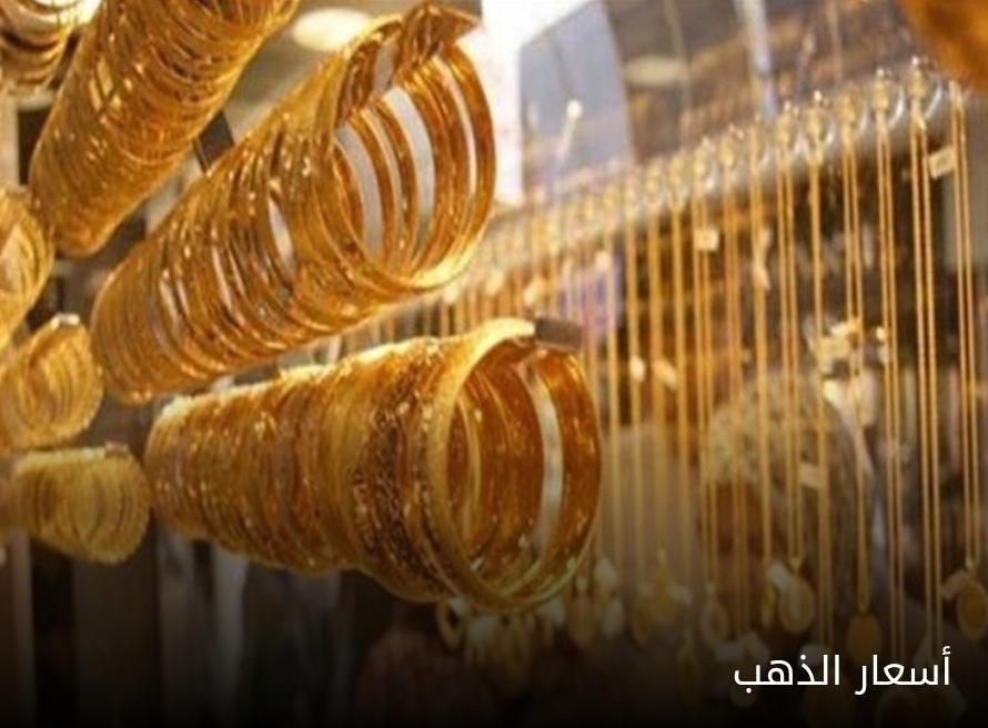 مستوى قياسي للبلاديوم .. والذهب يتراجع... تفاصيل