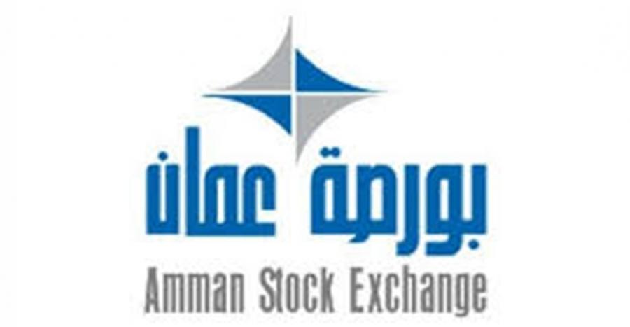 بورصة عمان تغلق تداولاتها على 6ر14 مليون دينار