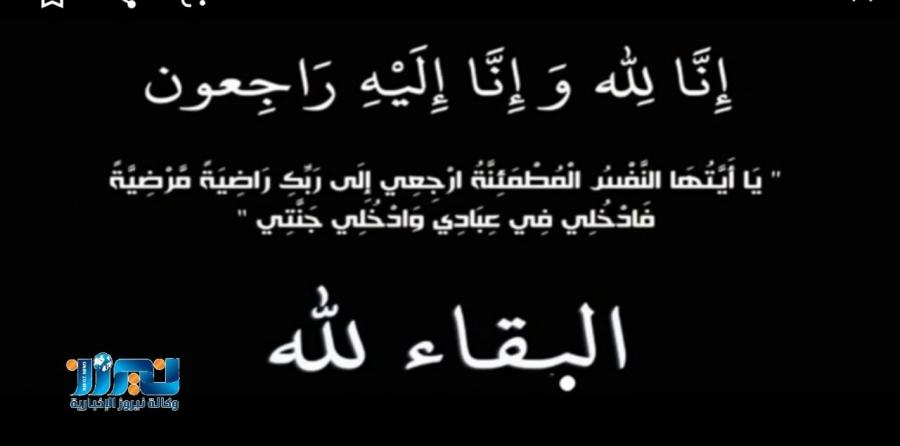 جمعه محمد هلال  البدارين  ابو وصفي في ذمة الله