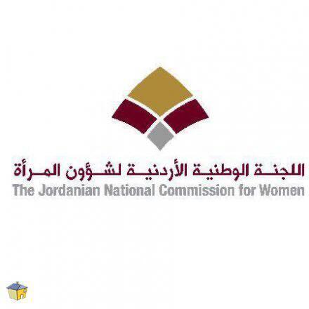 شؤون المرأة تنهي تدريب مدربين على الانتخابات البرلمانية