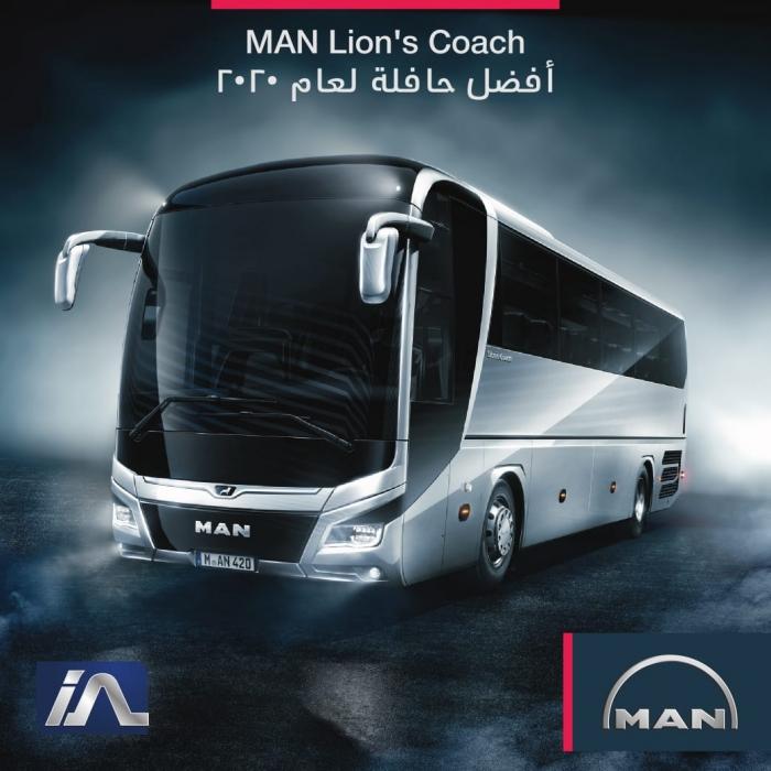حافلة MAN Lions Coach تفوز بـأفضل حافلةCoach Bus  لعام 2020