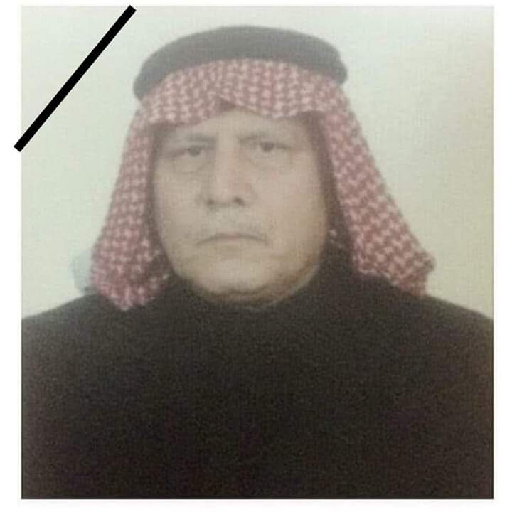 الحاج حمزة عبدالكريم الذنيبات في ذمة الله