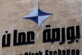 بورصة عمان تنهي تعاملاتها بحجم تداول 7ر3 مليون دينار