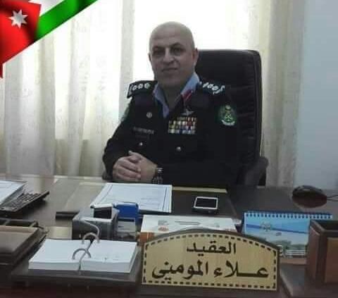 جروان يُهنىء العقيد  علاء المومني بالمنصب الجديد