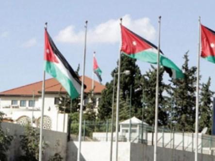 حمد الكساسبة رئيساً لمجلس إدارة «موارد»