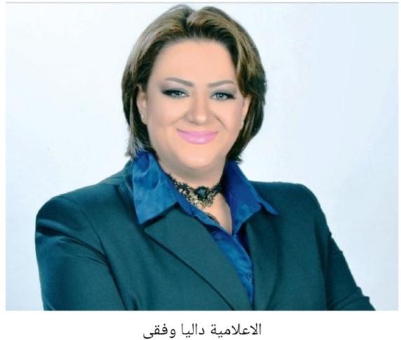 ناصرعبدالحفيظ ضيف الاعلامية داليا وفقي بماسبيروا