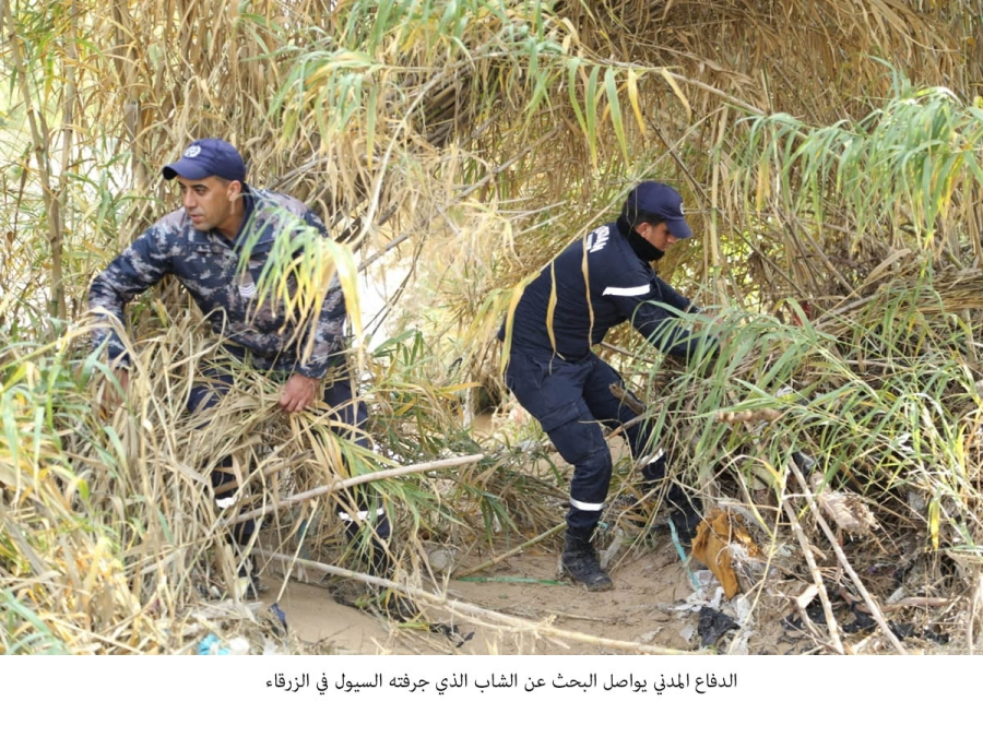 CDD continue searching for missing young man in Zarqa river
