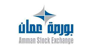 ASE starts trading on higher note