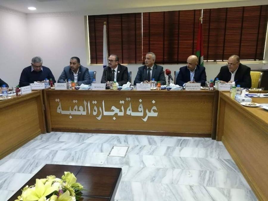 اجتماع مجلس الشراكة بين السلطة والقطاع الخاص في غرفة تجارة العقبة.