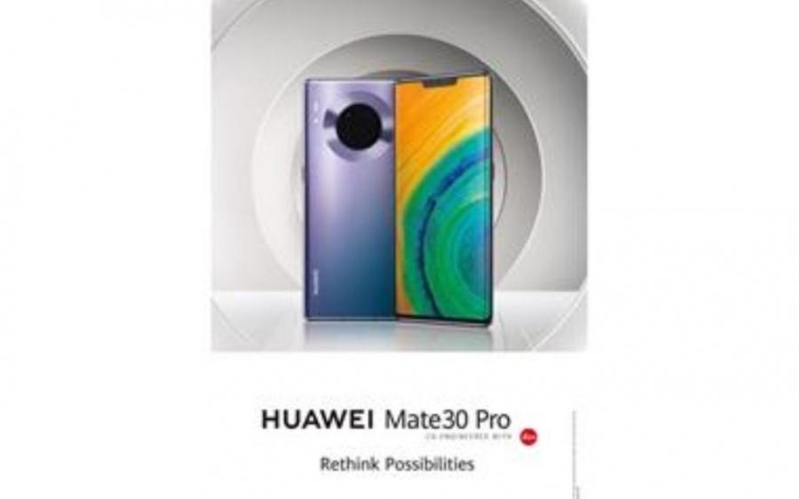 ملك الهواتف الذكيةHuawei Mate 30 Pro يضم ميزات فائقة وقوة استثنائية