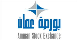 ASE opens trading on lower note