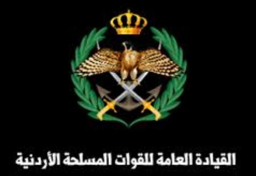 المستفيدون من صندوق اسكان ضباط القوات المسلحة الأردنية لشهر 32020