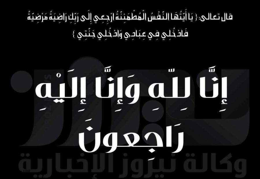 العدوان يعزي مدير عام مؤسسة الاذاعة والتلفزيون محمد بلقر بوفاة والده