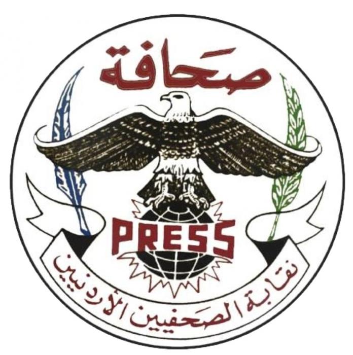 نقابة الصحفيين تؤكد دور الإعلام بتسليط الضوء على شكاوى المواطنين