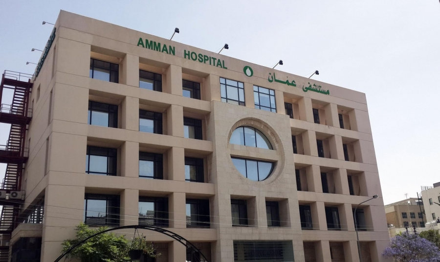 الصحة تعتبر الكوادر داخل مستشفى «عمان الجراحي» مشتبهاً بإصابتهم بالكورونا