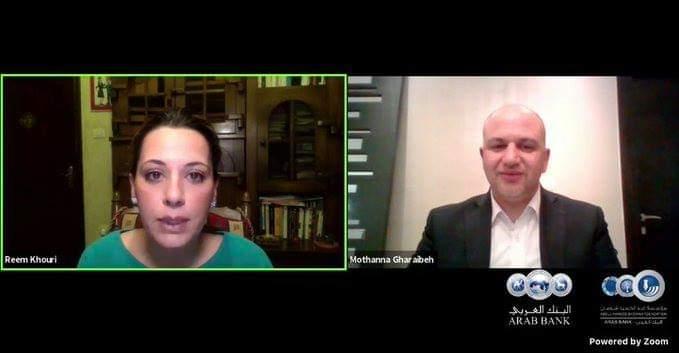 غرايبة في حوارية لـشومان: الأزمة فرصة للتحول للأدوات التقنية