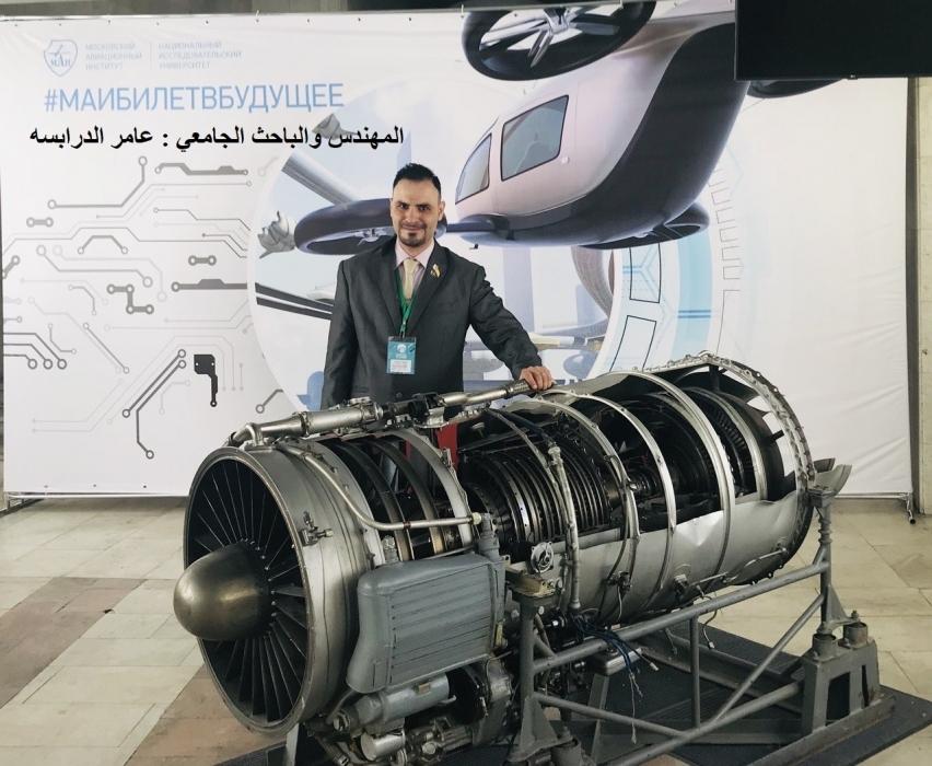 الدرابسه يكتب المواد المركبة الحديثة للمستقبل في صناعة الطيران