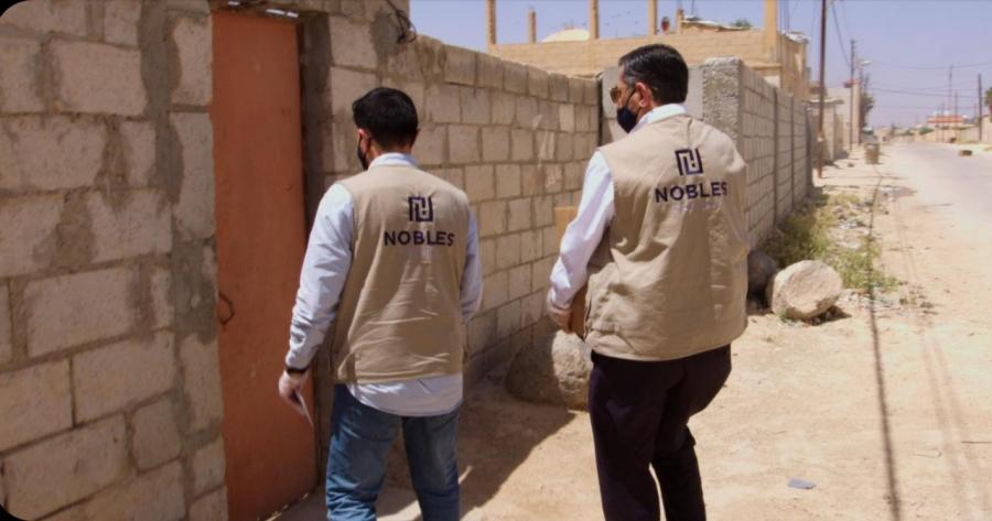 نوبلز العقارية تقدم الدعم ل 1000 أسرة من متضرري أزمة كورونا