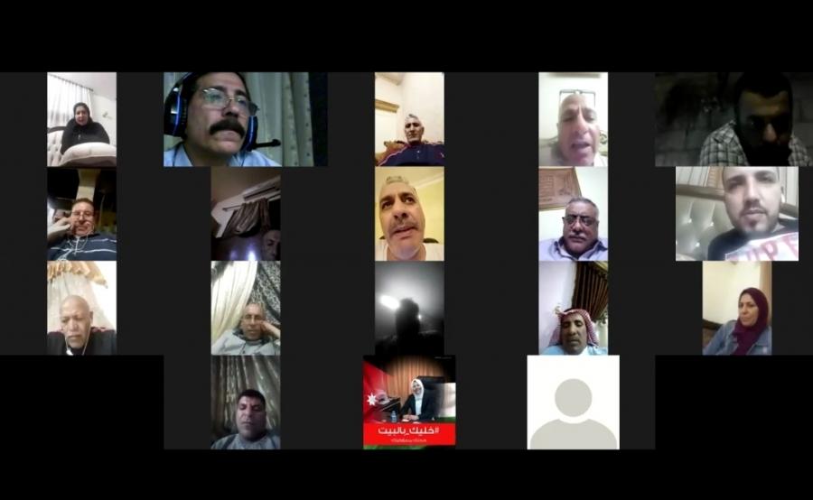 حزب الانصار الاردني يقر ميزانيته لعام ٢٠١٩