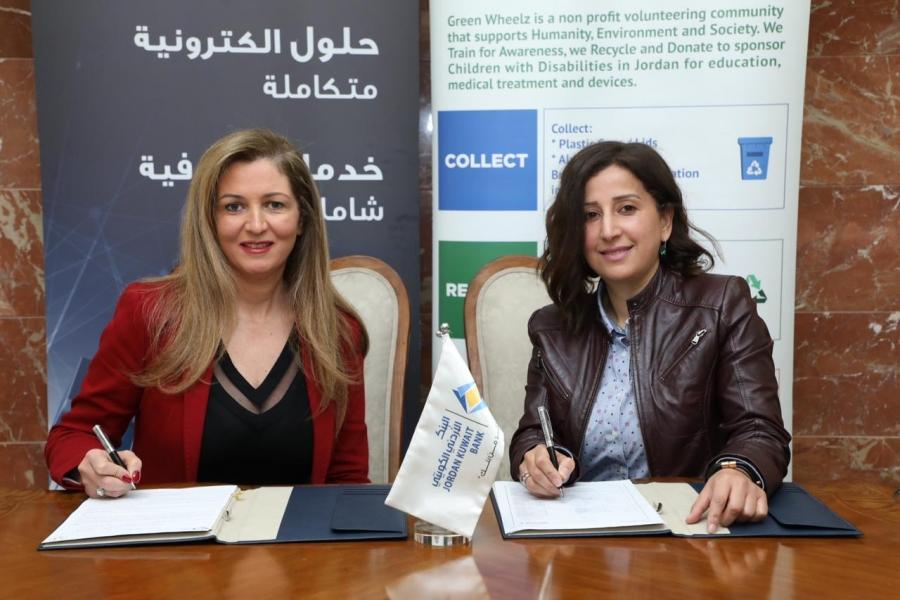 البنك الأردني الكويتي يوقع مذكرة تفاهم مع مبادرة العجلات الخضراء