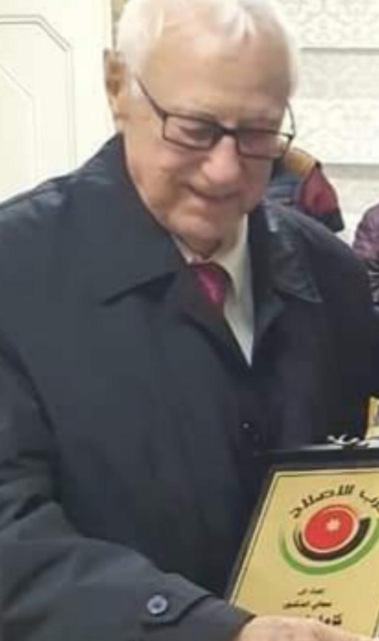 حزب الاصلاح ينعى الدكتور كامل أبو جابر