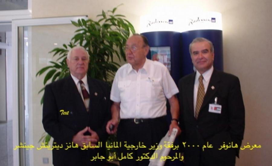 نعى الدكتور وليد المعاني على تويتر المرحوم الدكتور كامل ابو جابر.