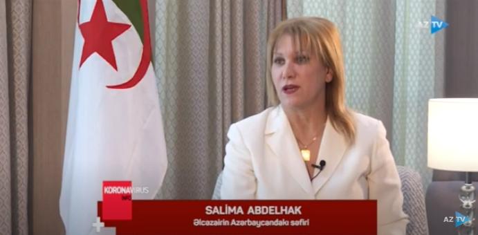 مقابلة مع سعادة سفيرة الجزائر لدى أذربيجان (الجزائر على الطريق الصحيح في مواجهة جائحة الكوفيد 19 الفيديو)