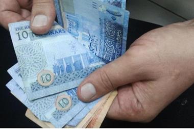 البنك الدولي يقدم دعما ماليا لصندوق المعونة الوطنية