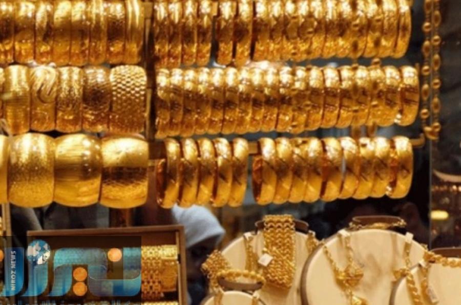 أسعار الذهب ليوم الاثنين....