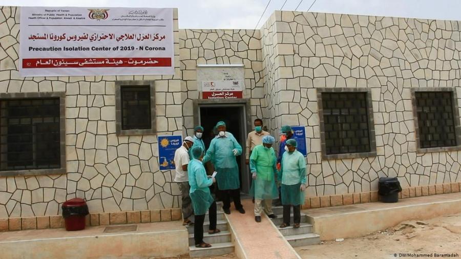 اليمن : يسجيل حالتي وفاة و10 إصابات جديدة بفيروس كورونا
