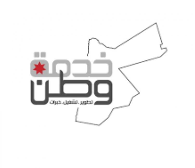 العمل تستقبل استفسارات المتدربين ببرنامج خدمة وطن عبر منصة حماية