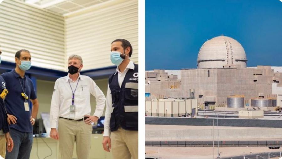 تشغل أول مفاعل نووي سلمي في الإمارات