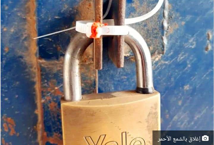العبادي : اغلاق 12 منشأة غذائية مخالفة للشروط الصحية