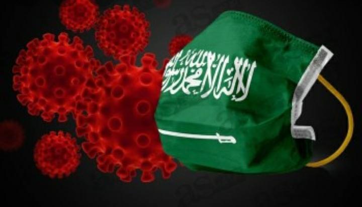 21 وفاة و 1573 إصابة جديدة بكورونا في السعودية
