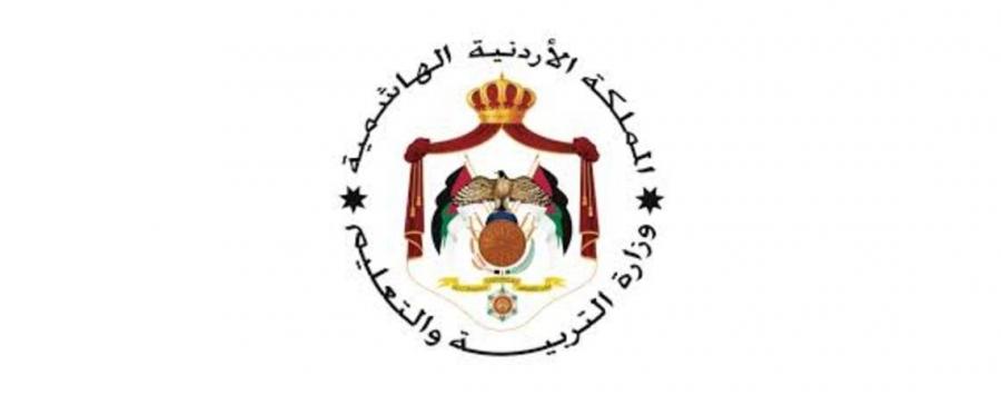 52943 طالبا وطالبة سجلوا إلكترونيا للصف الأول