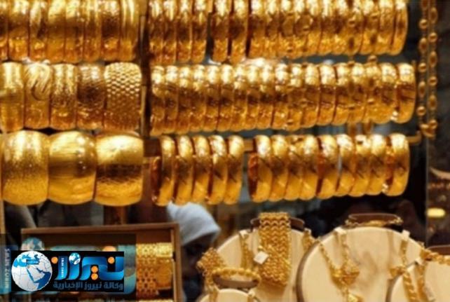 أسعار الذهب ليوم الاثنين...