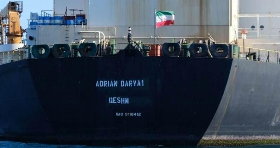 القوات الأمريكية تصادر 4 سفن محملة بالنفط الإيراني